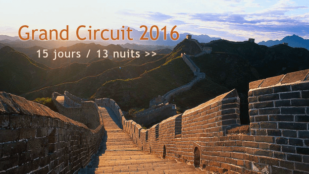 Grand Circuit 2016 en 15 jours et 13 nuits - Photo by Hao Wei